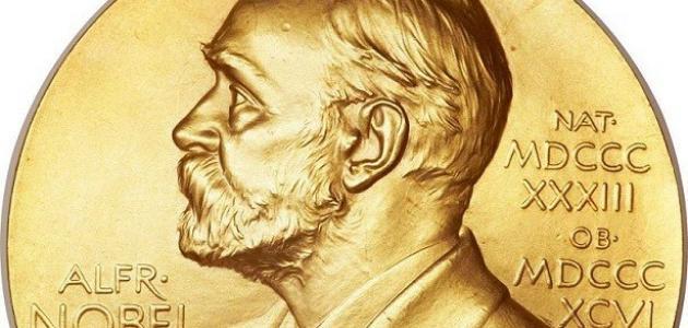 لماذا سميت جائزة نوبل بهذا الإسم