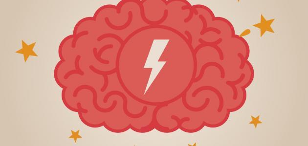ما أسباب الكهرباء الزائدة فى المخ