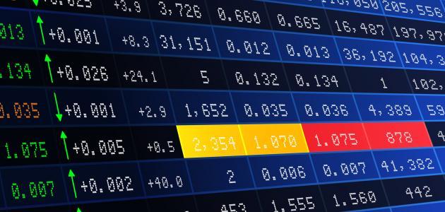 كيف أدخل سوق الاسهم