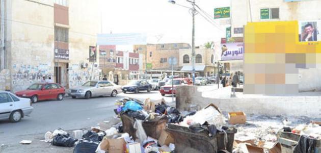 ما أسباب زيادة كمية النفايات