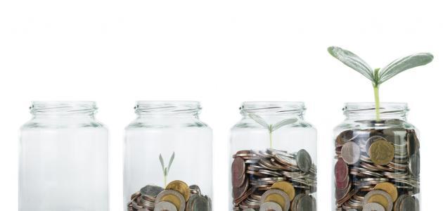 كيف أستطيع توفير المال