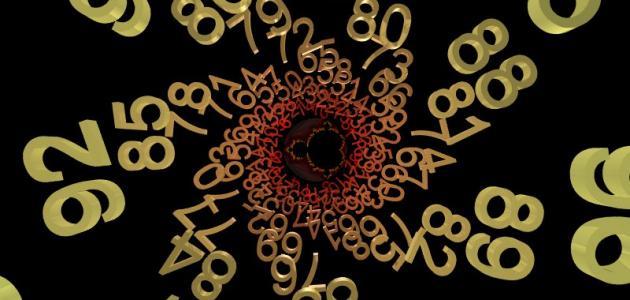 ما هي الأعداد الأولية