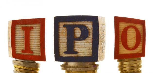 قانون الاكتتاب في شركات المساهمة العامة