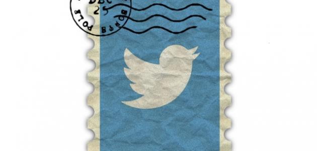 كيف ارسل رسالة خاصة في تويتر