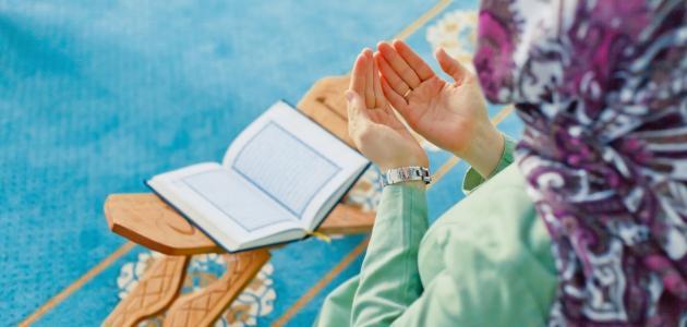 كيف تكون الفتاة المسلمة