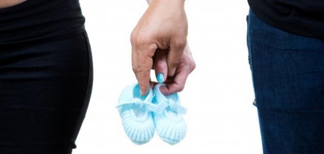 أشياء تساعد على الحمل