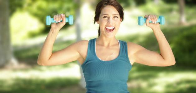 كيفية الحصول على اللياقة البدنية