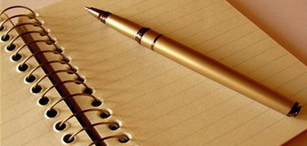 كيف أكتب مقالاً فلسفياً