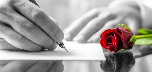 شعر حب رومنسي