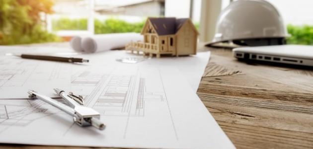 كيف تخطط لبناء منزل