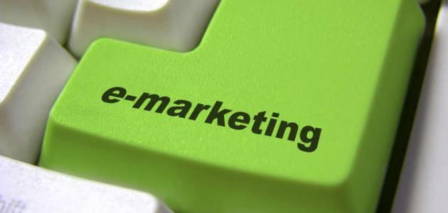 تعريف إدارة التسويق