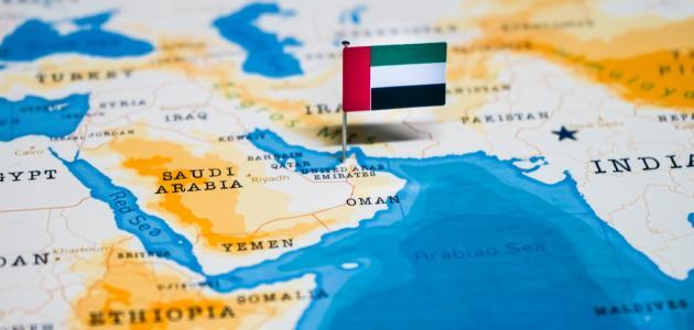 موقع دولة الإمارات العربية المتحدة