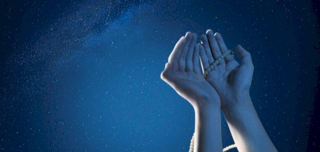 أدعية الثناء على الله