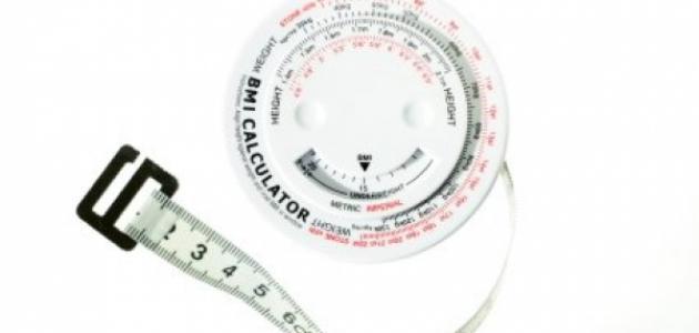 طريقة معرفة مؤشر كتلة الجسم
