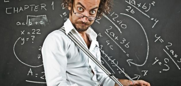 كيف تصبح عبقرياً في الرياضيات