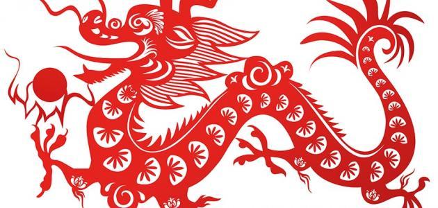 كيف اعرف برجي الصيني