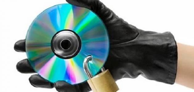 تعريف حقوق الملكية الفكرية