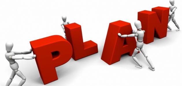 كيف تخطط للنجاح