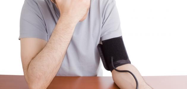 كيف تعالج انخفاض ضغط الدم
