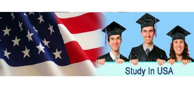كيفية الدراسة في أمريكا