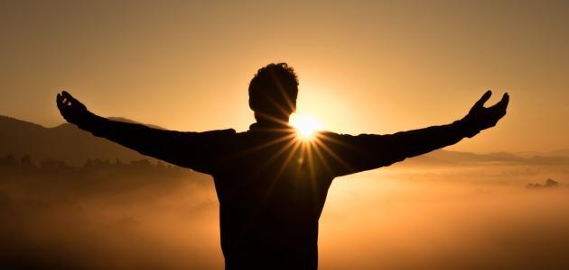 كيف تكون الثقة بالله