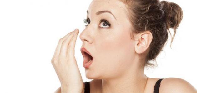 كيف أقضي على رائحة الفم
