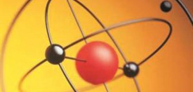 كيف تم اكتشاف الذرة
