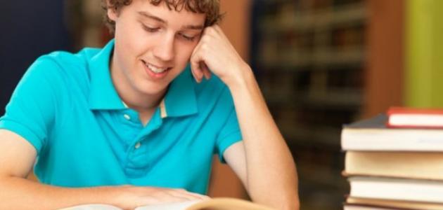 كيفية مذاكرة الدروس بشكل صحيح