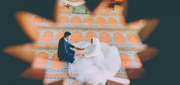 طرق الزواج المختلفة في العالم