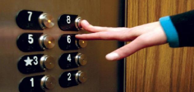 كيف يعمل المصعد