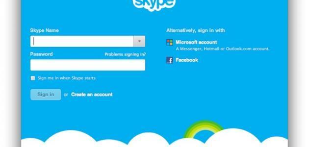 كيف ألغي حساب سكايب
