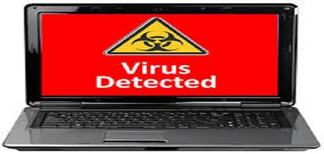 كيفية إزالة الفيروس من الكمبيوتر