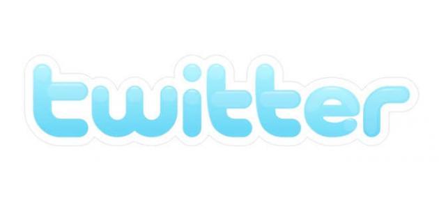 كيف أكتب تغريدة في تويتر