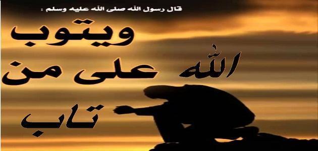 الاستغفار #الأذكار #ذكر_الله #التوبة #دائرة_الشؤون_الإسلامية  #الشارقةpic.twitter.com/9mi2VWvVrV