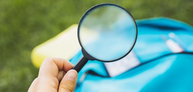 تعريف التحقيق: خصائص التحقيق ومراحله