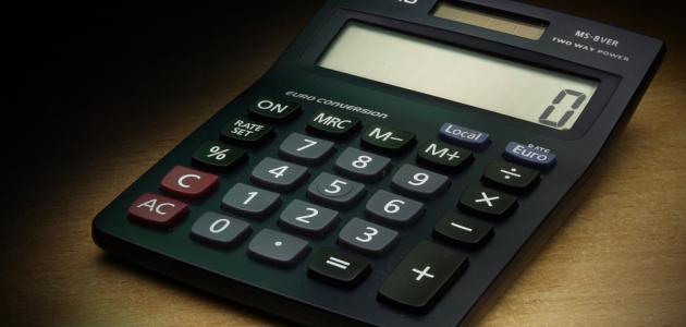 كيفية حساب اخراج زكاة المال
