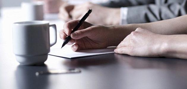 كيف تكتب شهادة تقدير