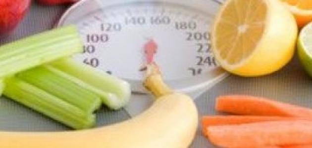 طريقة فقدان الوزن بسرعة