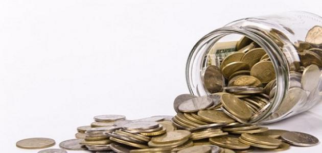 كيف احسب زكاة الاموال