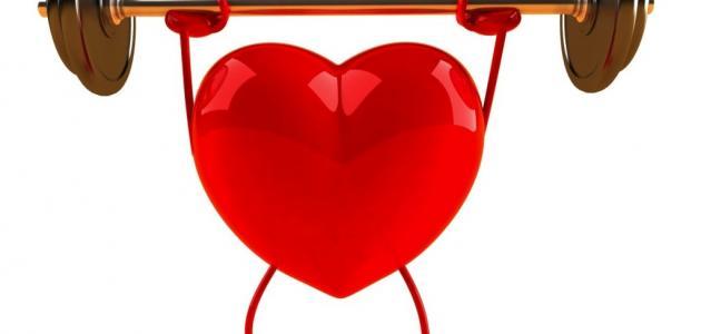 كيف نحافظ على القلب - موضوع