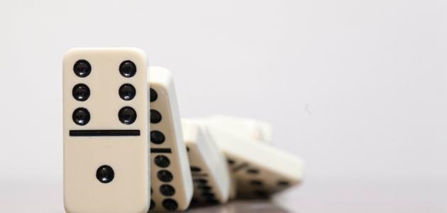 كيفية تعلم لعبة الدومينو