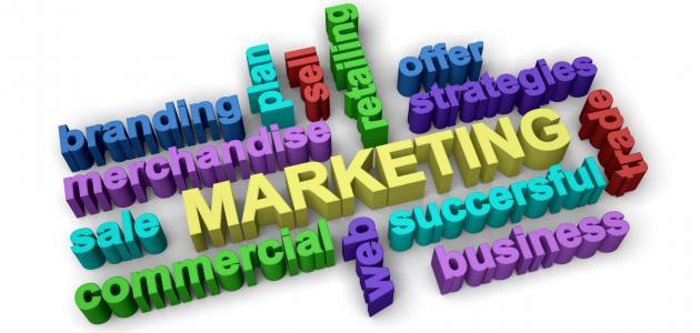 تعريف تسويق الخدمات