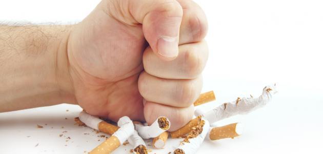 كيف تتخلص من عادة التدخين