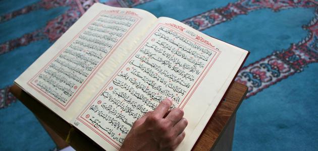 يكون العبد أقرب ساجد
