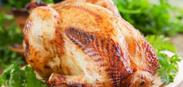 طريقة دجاج مشوي بالفرن