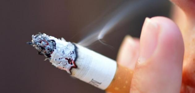 كيف تتخلص من سموم التدخين