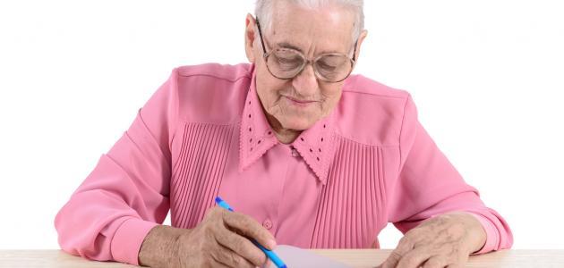 كيف تكتب وصية