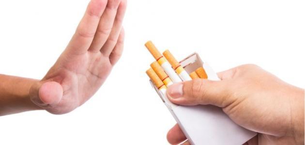كيف أمتنع عن التدخين