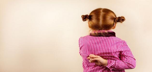 كيف تغير سلوك طفلك