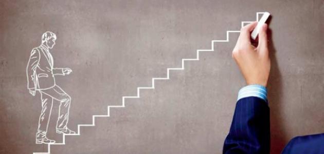 خطوات تطوير الذات